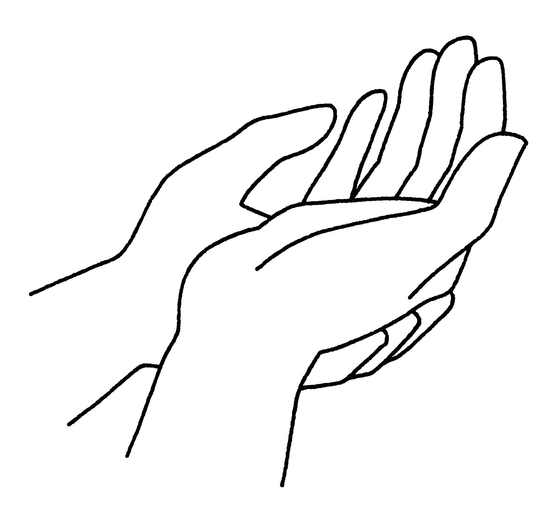 La terre appartient dieu potins divins - Dessin 2 mains ...